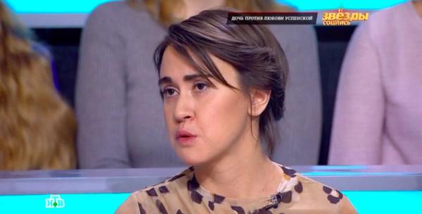 Татьяна рассказала правду об отношениях с родительницей