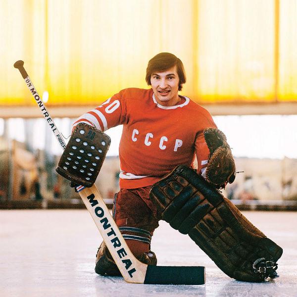 """Одни из главных соперников СССР на льду - канадцы - называли нашего голкипера """"человеком с тысячью рук и тысячью глаз"""", начало 80-х"""