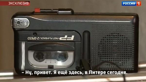 Как утверждает балерина, Караченцов оставлял ей сообщения на автоответчике