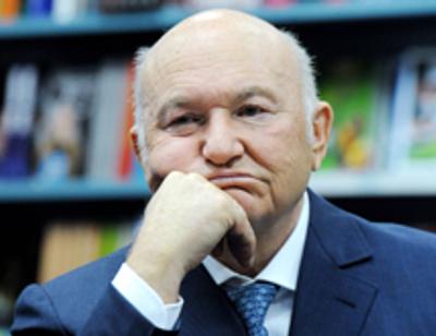Юрия Лужкова все забыли