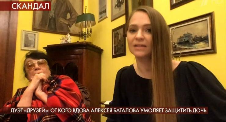 Вдова Баталова не ожидала предательства