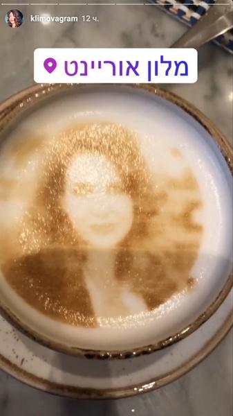 На завтрак актриса получила неожиданный сюрприз