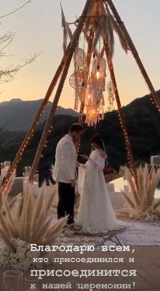 Церемония прошла в романтической обстановке