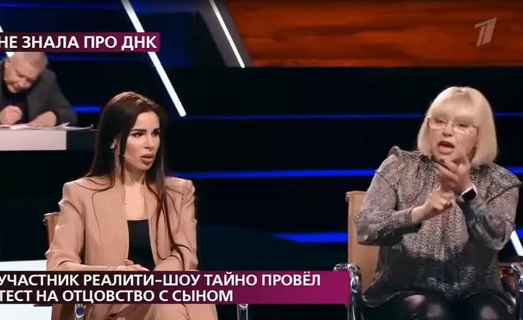 Татьяна Владимировна и нынешняя супруга Яббарова