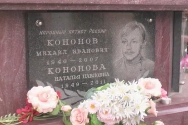 Наталья пережила мужа всего на четыре года