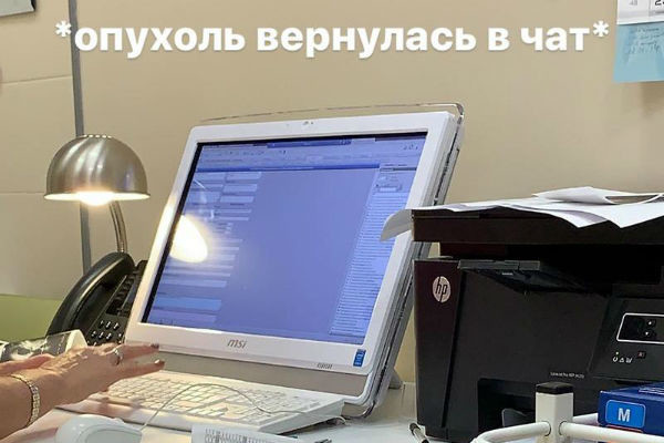 Ольга обратилась к медикам при первых симптомах болезни
