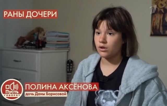 Дочь Даны Борисовой восстанавливается после травм