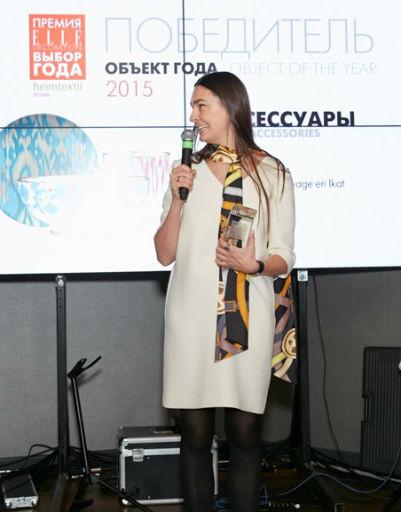 Юлия Максименкова