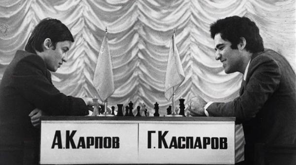 Матч Анатолия Карпова и Гарри Каспарова