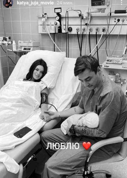 Пока неизвестно, какое имя пара дала малышу