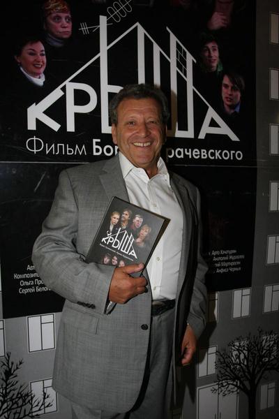 Борис Юрьевич снимал художественное и документальное кино