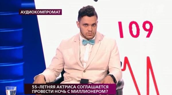 Вячеслав подозревает возлюбленную в предательстве