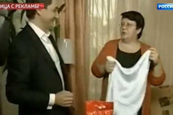 Реклама порошка с Пряниковым
