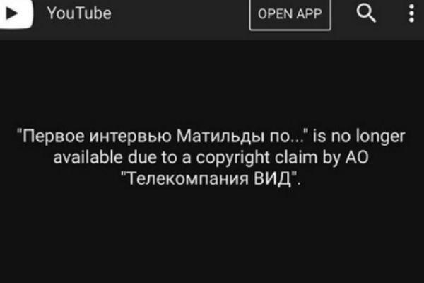 Видео с канала Собчак было удалено 21 февраля