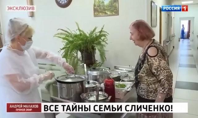 Первая жена Николая Сличенко утверждала, что в доме престарелых ужасное питание