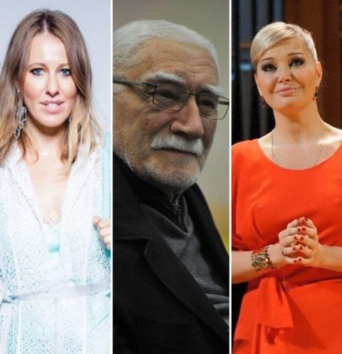 Ксения Собчак, Армен Джигарханян, Мария Максакова