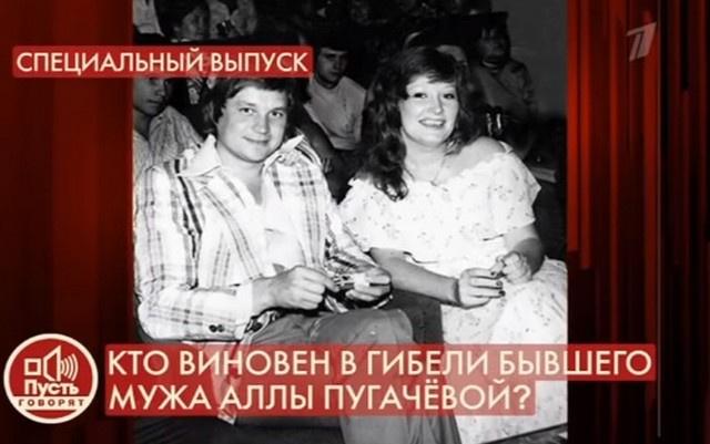 Стефанович был счастлив с Пугачевой, но двум творческим людям тяжело было ужиться в одном доме