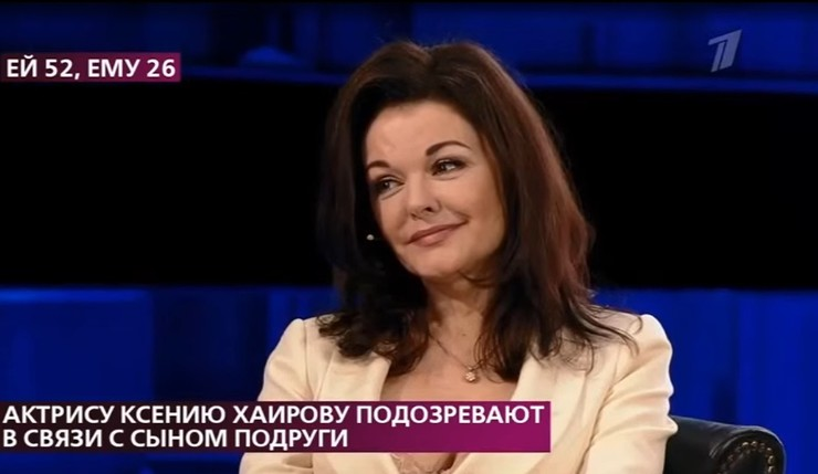 Ксения Хайрова