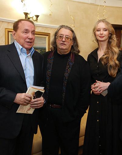 Александр Масляков, Александр Градский с супругой Мариной