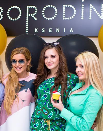 Ксения Бородина, Маргарита Агибалова и Дарья Пынзарь
