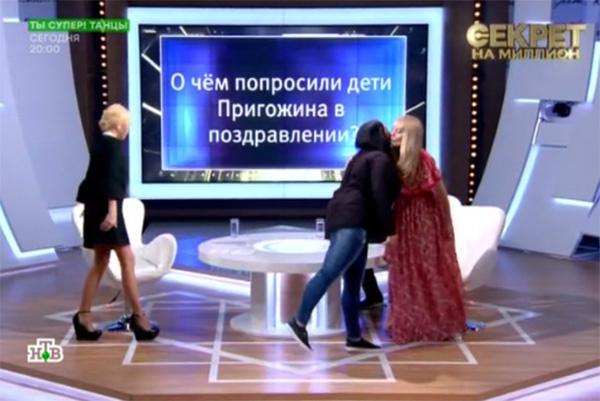 Появившись в студии, Даная поцеловала сначала Валерию, а потом и отца