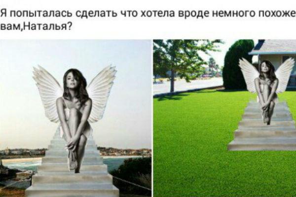 Поклонники певицы предложили использовать в памятнике крылья ангела