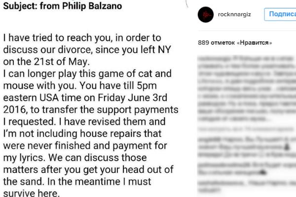 Бальзано отправил письмо Закировой с требованием перевести деньги