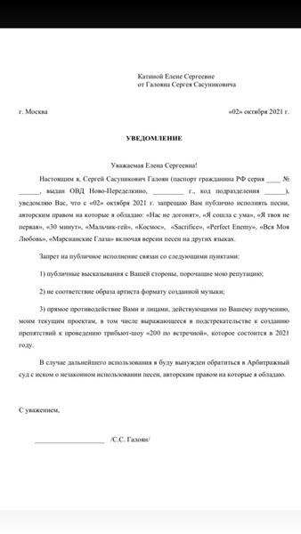 Сергей Галоян настроен серьезно