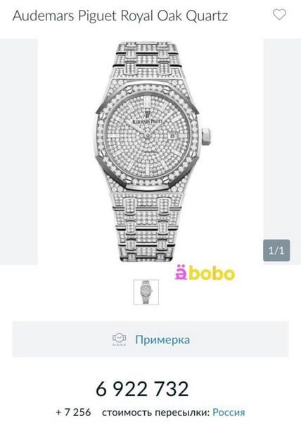 Стоимость часов составляет почти семь миллионов рублей