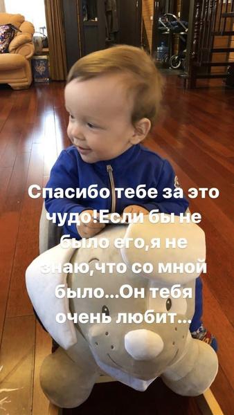 Маленький сын Грачевского - Филипп