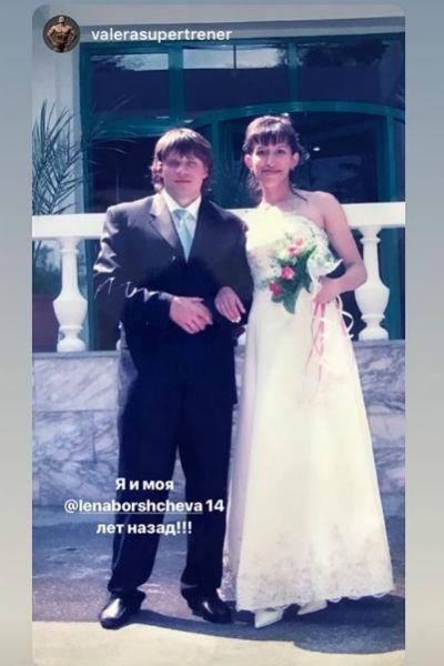 Влюбленные 14 лет вместе