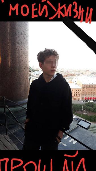 Даниил выпал с балкона