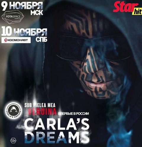 Carla's Dreams представят новое шоу