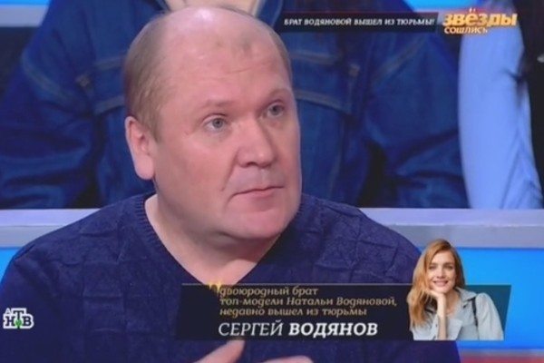 Сергей Водянов рассказал о разводе родителей модели