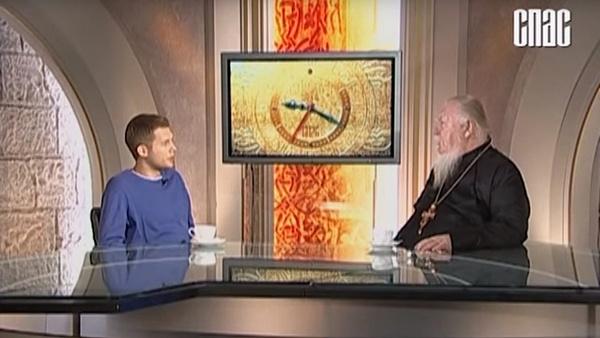 Борис Корчевников беседует с протоиерем Дмитрием Смирновым в эфире телеканала «Спас»