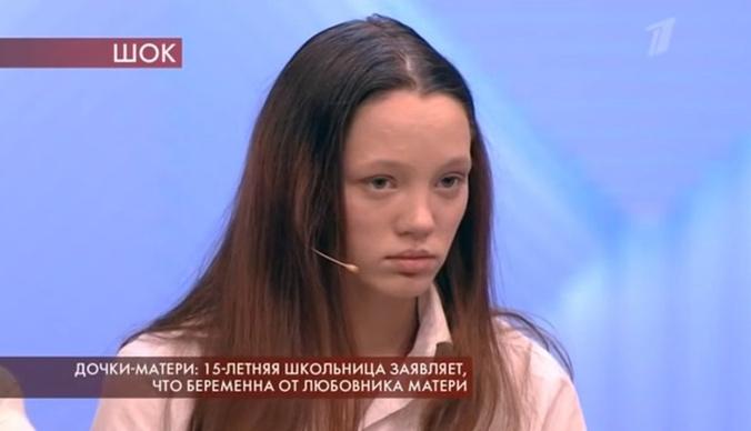 «150 рублей за один раз»: 15-летняя девочка забеременела от сожителя матери