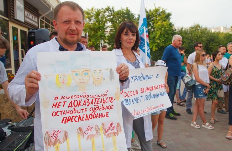 В нескольких городах прошли митинги в защиту Александра Шишлова