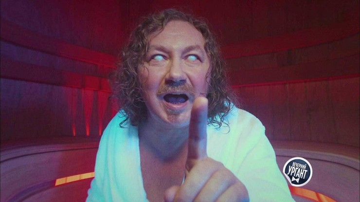 В клипе Николаев выглядел пугающе