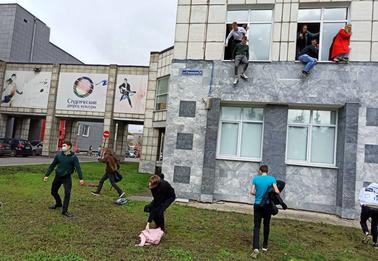Студент, расстрелявший людей в Пермском университете, находится в коме