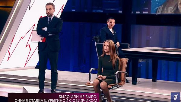 Выпуск передачи с участием Лукоянчиковой показали 18 января