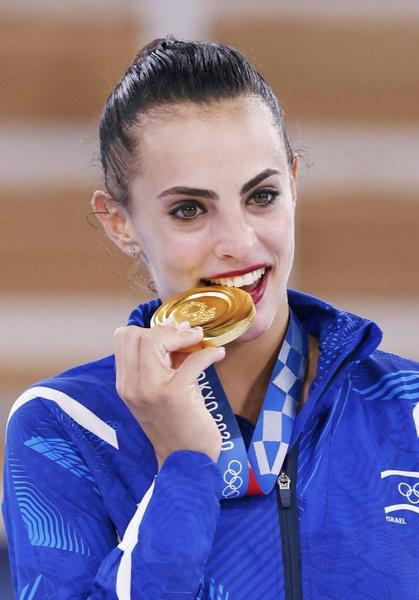 Линой Ашрам