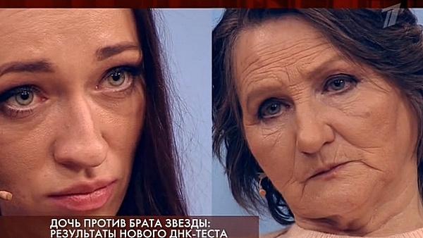 Дарья Ганичева и ее мама ожидают оглашения результатов исследования