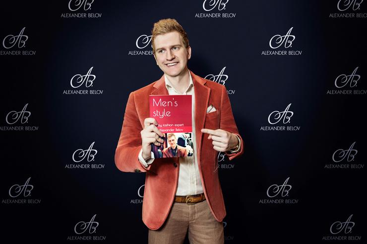 Александр Белов на презентации книги