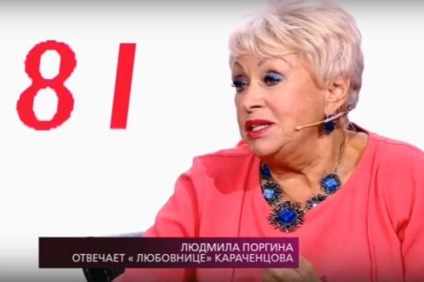 Людмила Поргина упорно борется за жизнь мужа