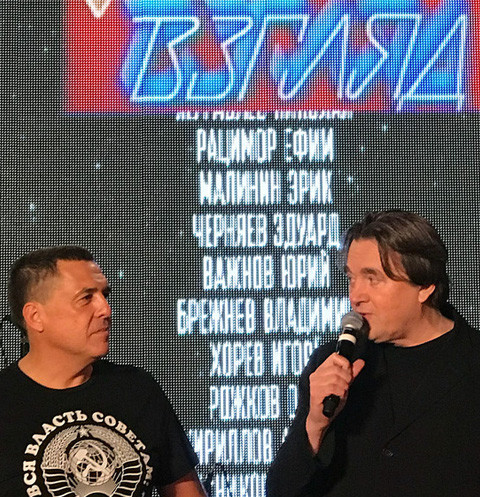 Александр Любимов и Константин Эрнст