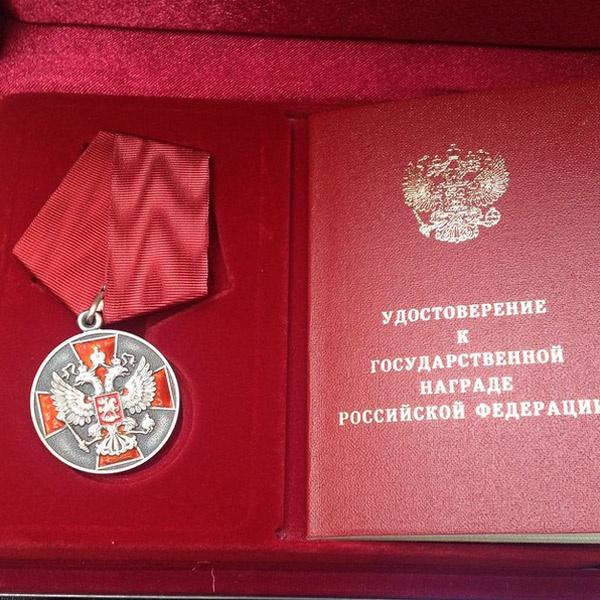 Медаль ордена «За заслуги перед Отечеством»