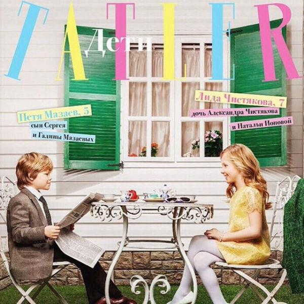 Петя Мазаев и Лида Чистякова на обложке ежегодного детского приложения журнала Tatler
