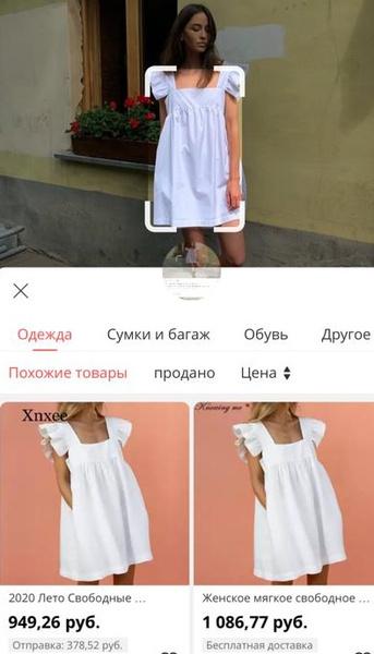 Кети Топурию обвинили в продаже платьев с Алиэкспресс