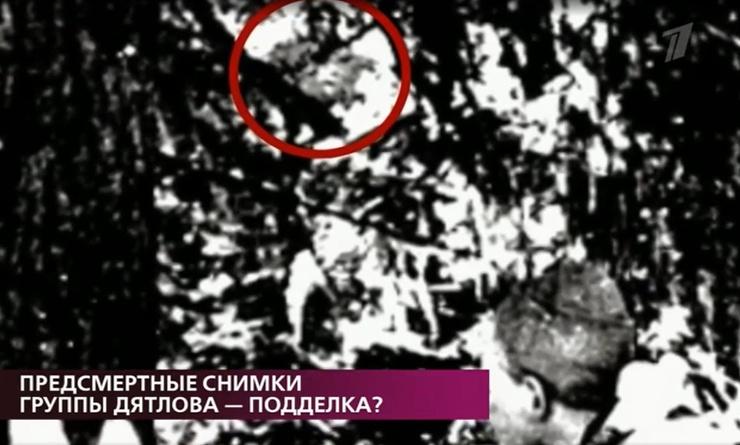 Валентин обнаружил на фото подозрительную фигуру