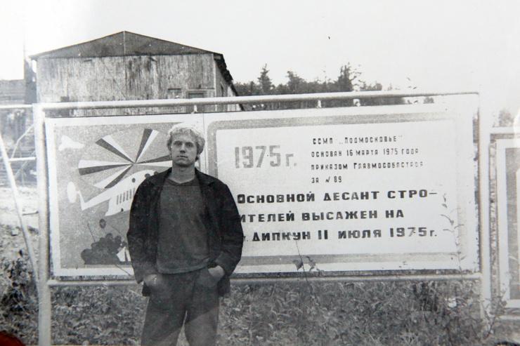 До того как стать актером, Соколов трудился грузчиком, лаборантом, таксистом, сторожем и инженером